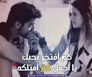 حب and منوعات image