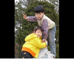 suhyun, chanhyuk, and akmu image