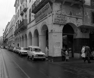 1977 and algiers image