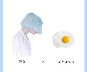 目玉焼き image