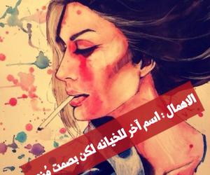@عربي, @areej, and @arabic image