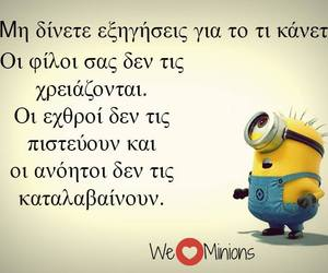 greek, minions, and 5 image
