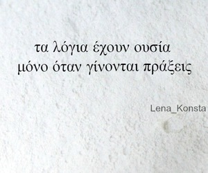 greek quotes, γρεεκ, and stixoi image