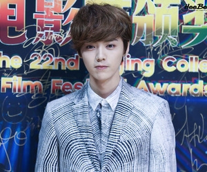 chinese, lovely, and luhan image