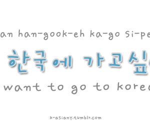 hangul, learn korean, and korean word image