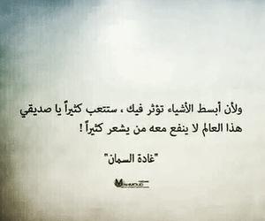 احساس