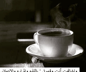 coffee, حب, and عربي image