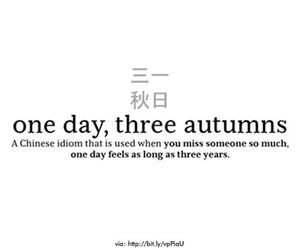 chinese, quotes, and autumn image