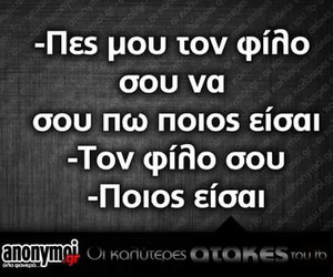 conversation, funny, and greek quotes image