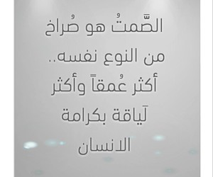 شعر, حزين, and غسان كنفاني image