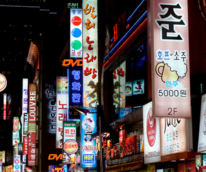 seoul and south korea image