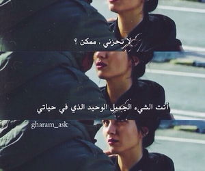 عمر, العشق المشبوه, and ايليف image