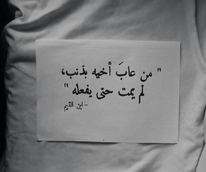 arabic, عربي, and words image
