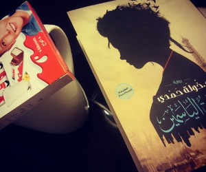 book, cappuccino, and chocolate image