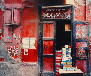 Image by Hanafi JR