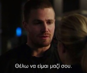 arrow, greek quotes, and olicity image