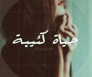 بنات, كلمات, and arabic image