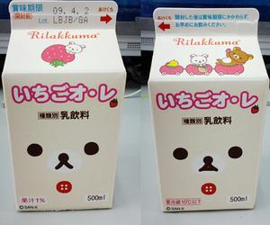 milk, kawaii, and rilakkuma image