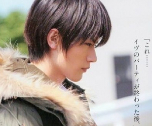 japan, japanese boy, and haruma miura image