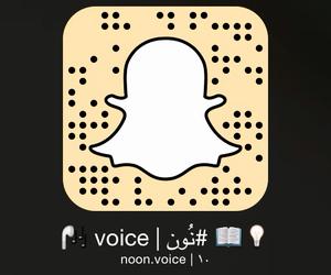 arabic, عربي, and snapchat image