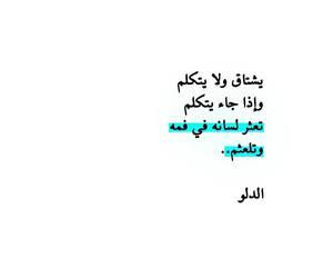 عربي and ابراج image