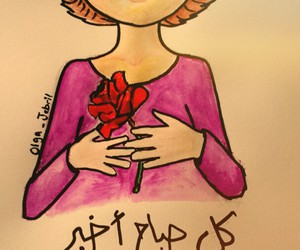 بنت, قلب, and فرح image