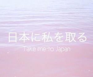 japan, japanese, and pastel image