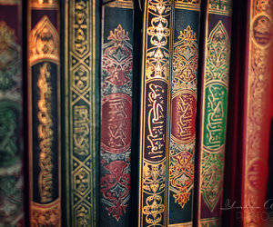 quran, book, and islam image
