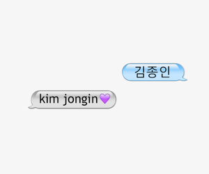 edit, exo, and kai image