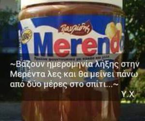 merenda and greek image