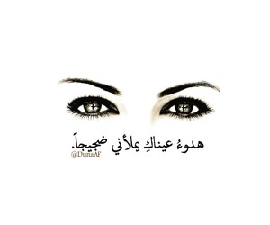 arabic, عربي, and instagram image