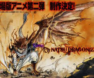 fairy tail, dragneel, and natsu image