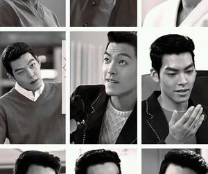 handsome and kim woo bin image