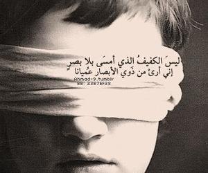 أعمى image