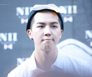 cool, song minho, and kpop image