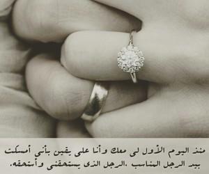 حب and رومنسيه image