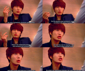 someone, text, and jung il woo image