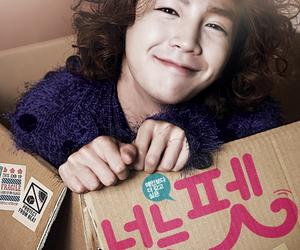 jang geun suk and you are my pet image