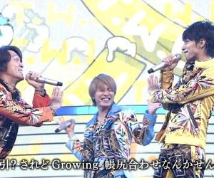 yasuda shota, 錦戸亮, and 安田章大 image