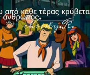 scooby doo and greek quotes image