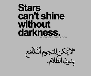 663 images about Arabic Typography Quotes on We Heart It