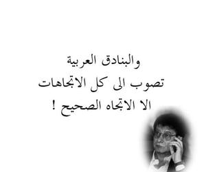 Image by Ãya ..