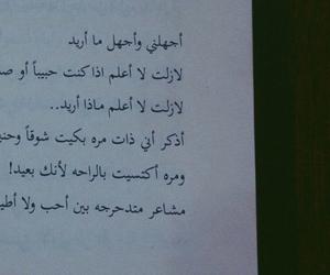 عربي and 116 image