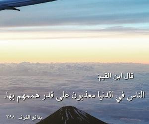 الكويت, الكهف, and الجمعه image