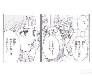 girl, japanese, and life image