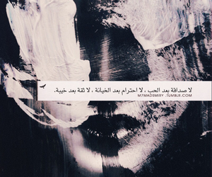 black, words, and عربي image