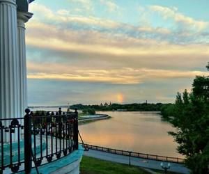 city, evening, and yaroslavlrussia image