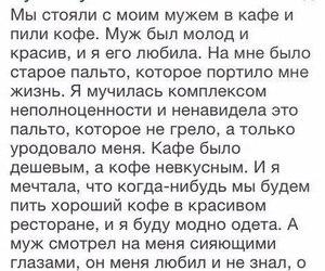 Lyrics, цитаты., and poem image