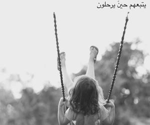 صور, فرح, and كلام image