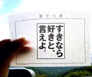 japanese, life, and quotes image